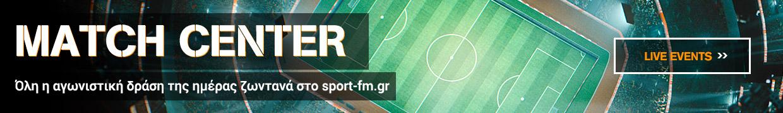 sport fm.gr: Αθλητικές Ειδήσεις και Νέα από τον ΣΠΟΡ FM 94.6